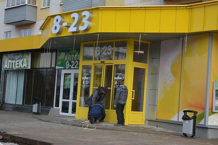 Магазин «Дионис-7» на Молодежной открывается после ремонта. ФОТОФАКТ, фото-3