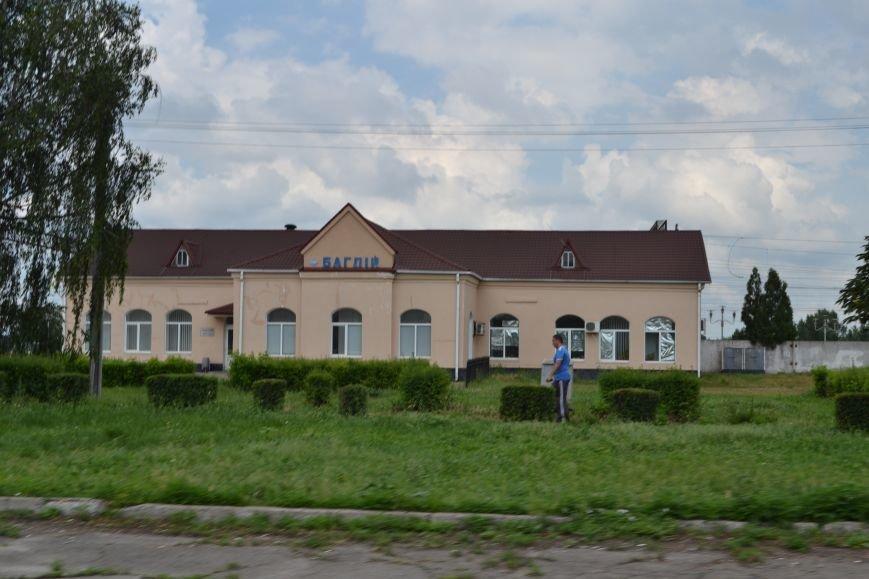 В Каменском железнодорожной станции вернут историческое название, фото-2