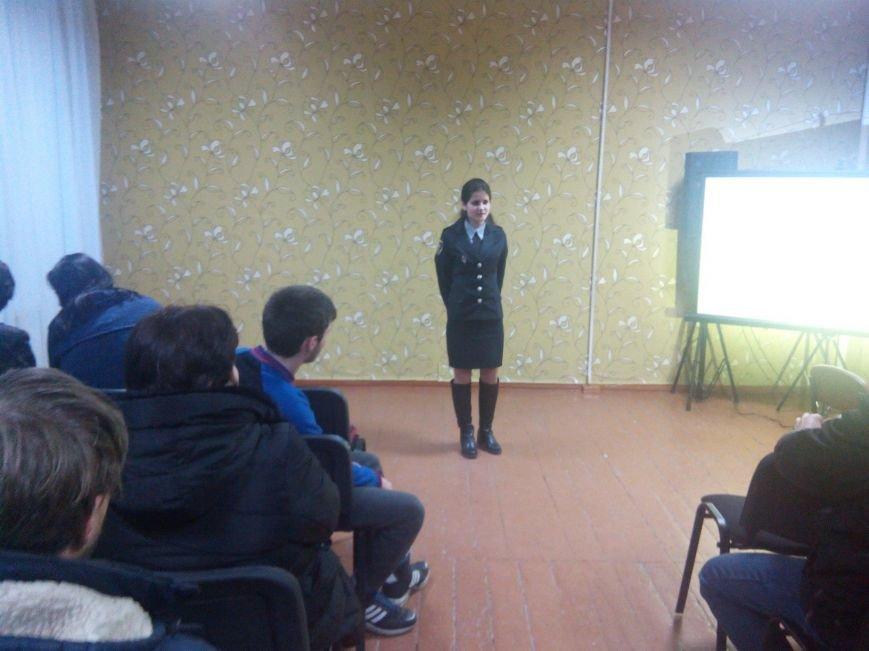 В покровской ОШ №15 состоялось общешкольное родительское собрание - говорили о предупреждении суицида, фото-1