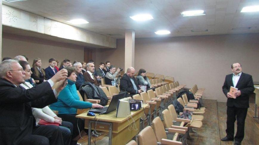 В Краматорске презентовали новые издания Святогорского заповедника, фото-3