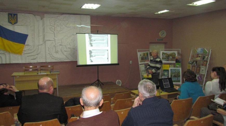 В Краматорске презентовали новые издания Святогорского заповедника, фото-4