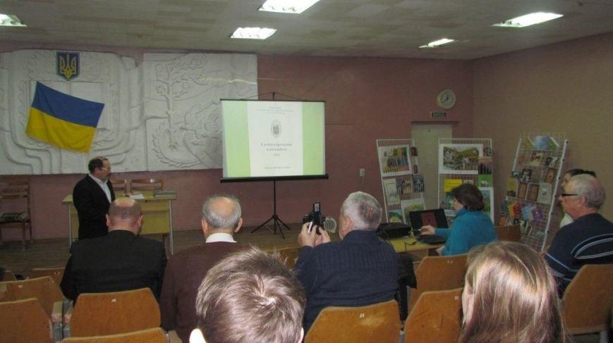 В Краматорске презентовали новые издания Святогорского заповедника, фото-1