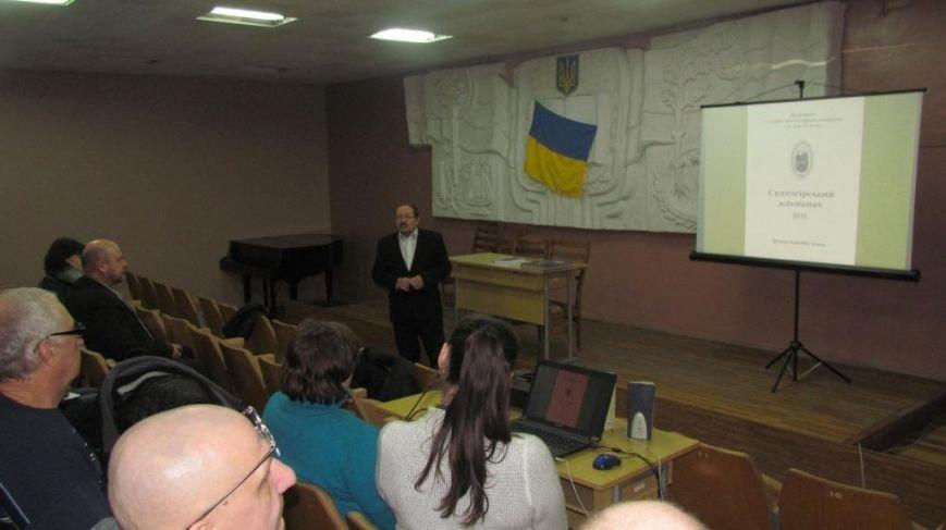 В Краматорске презентовали новые издания Святогорского заповедника, фото-2