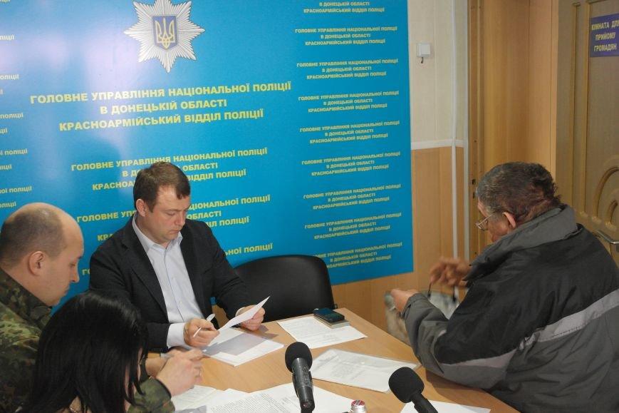 В Покровске мэр города и начальник отдела полиции решали проблемы горожан, фото-7