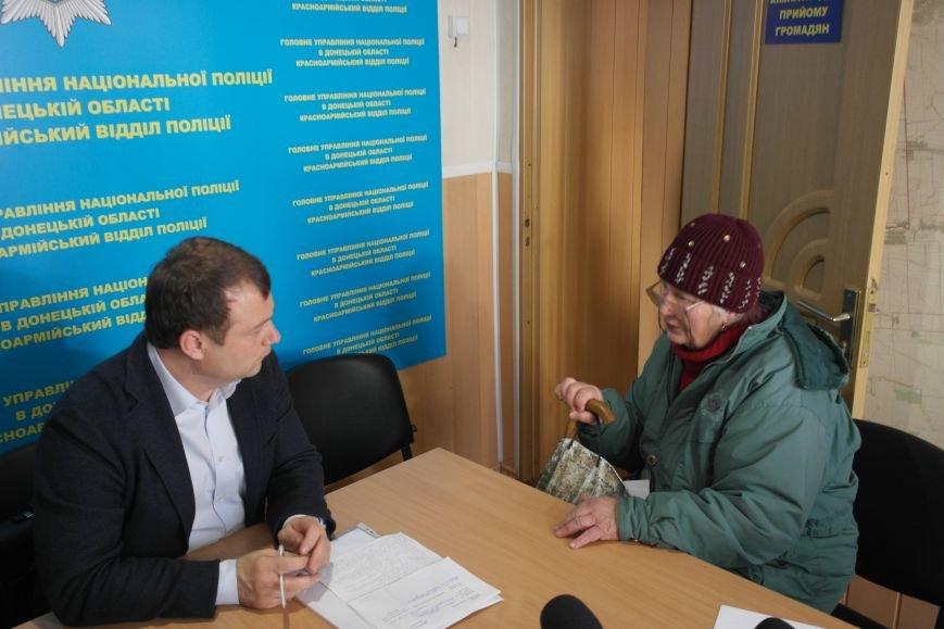 В Покровске мэр города и начальник отдела полиции решали проблемы горожан, фото-4