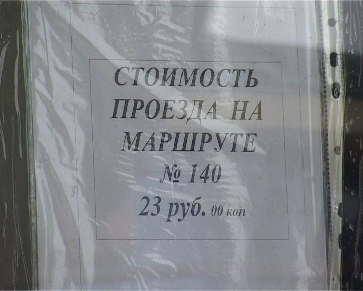 0203_Marshrutk-2