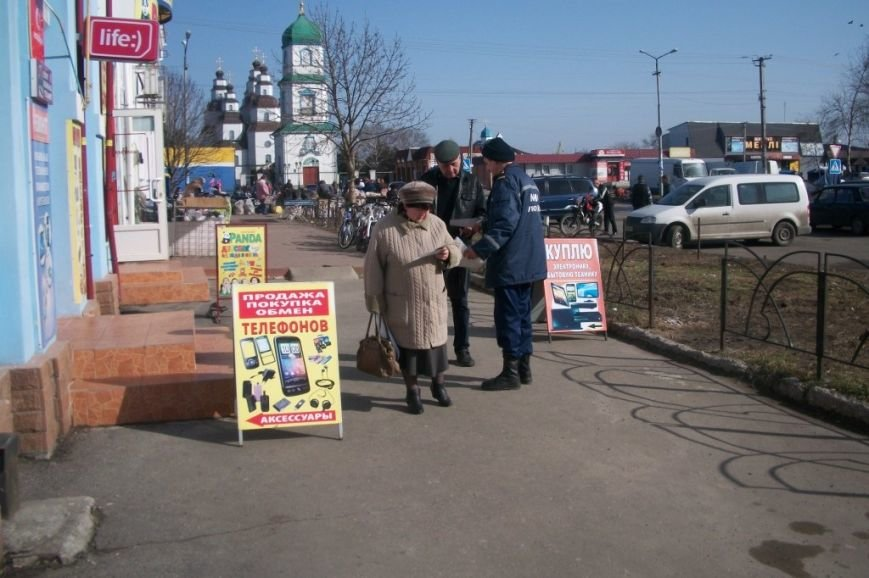 Новомосковск 0569 щ (2)