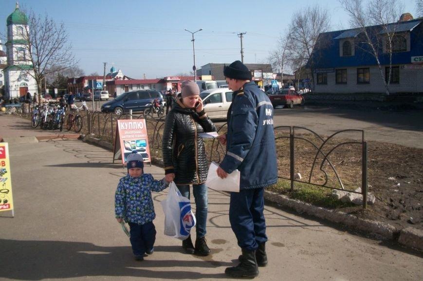 Новомосковск 0569 щ (1)