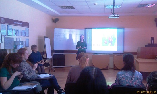 seminar_28.02.2017.jpg