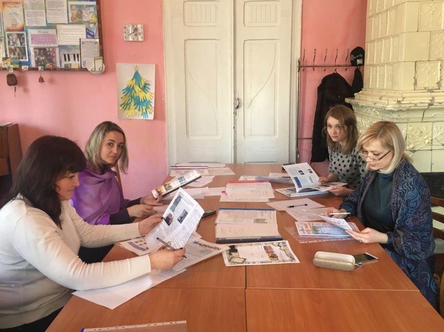 Підсумки XI міського конкурсу шкільної друкованої преси «Юнкор», фото-1
