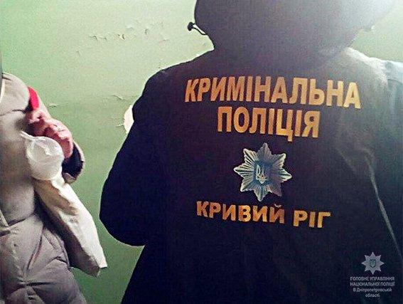 На Днепропетровщине задержали наркотоговца с опасными веществами (ФОТО), фото-2