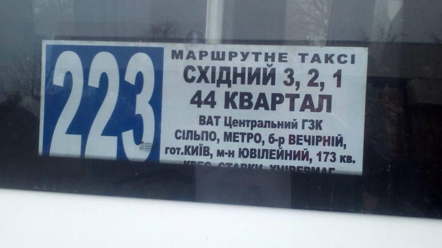 В Кривом Роге водитель маршрутки отказался перевозить бойца АТО бесплатно (ФОТО), фото-2