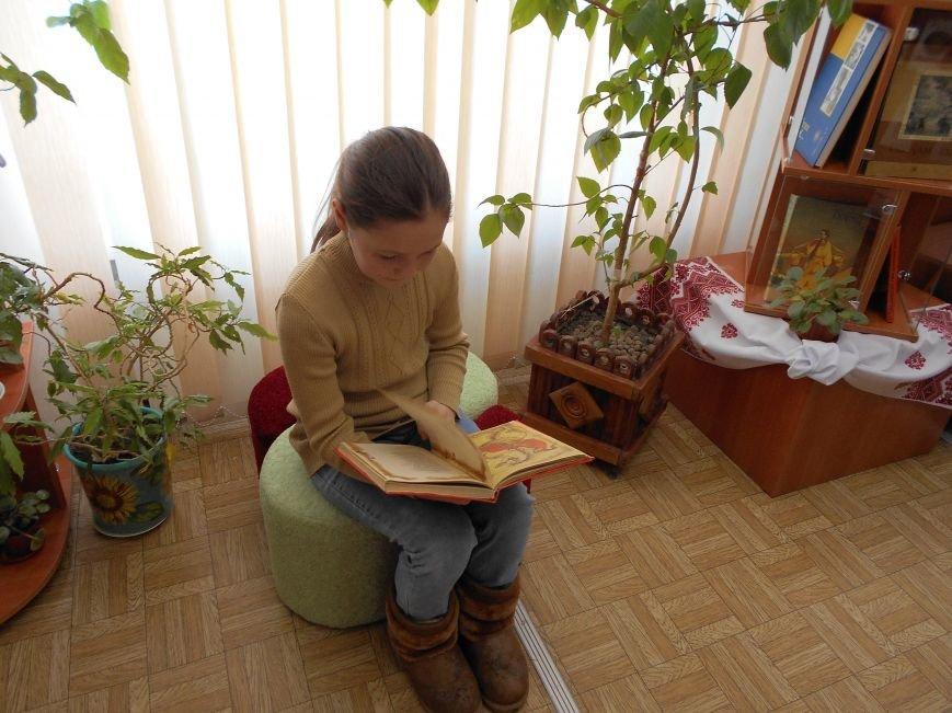 Литературный час для детей в городской библиотеки, фото-2