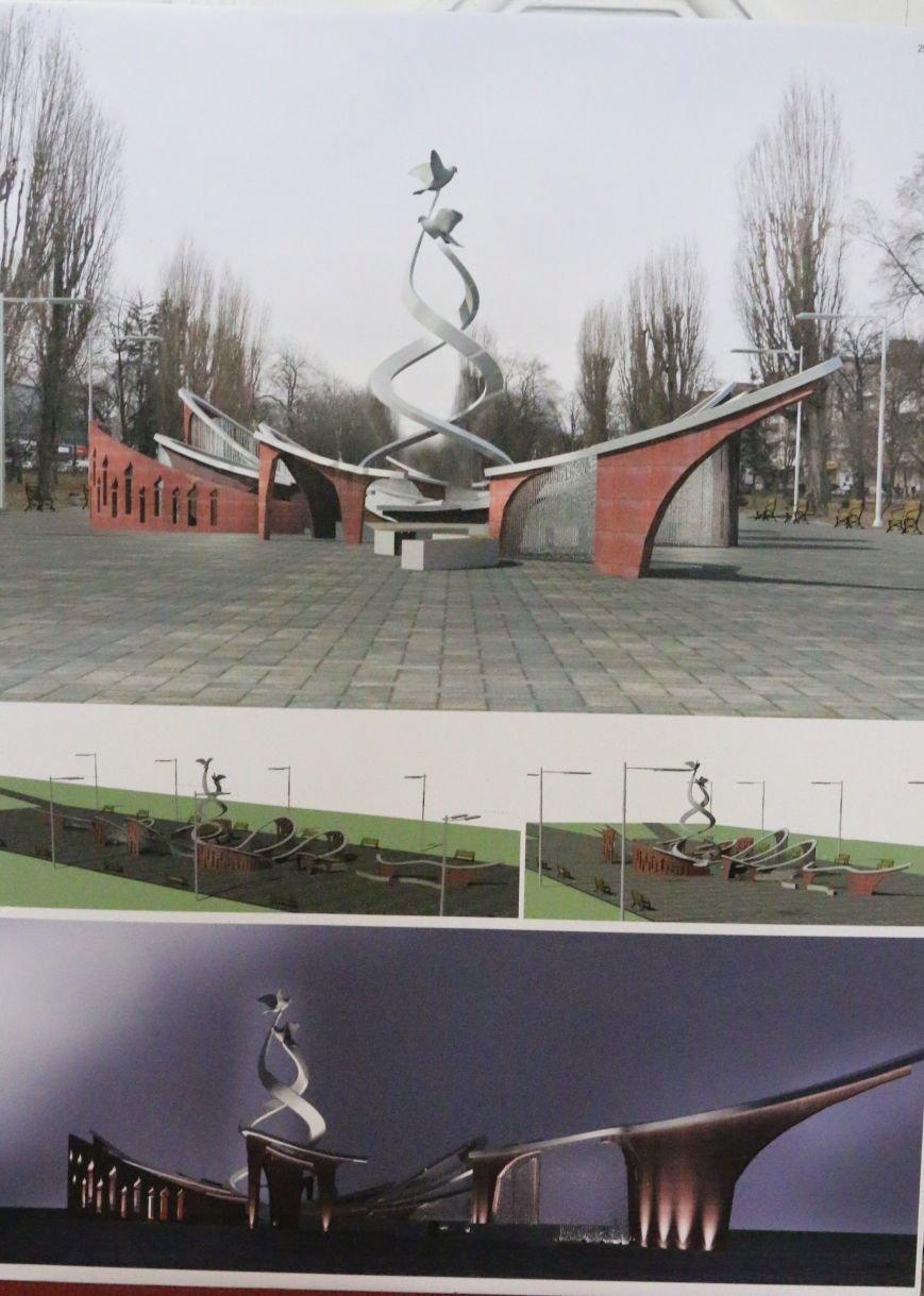 Каким будет Мемориал?, фото-5
