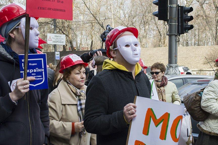 Марш красных зонтиков: как в Киеве митинговали секс-работники (ФОТОРЕПОРТАЖ), фото-10