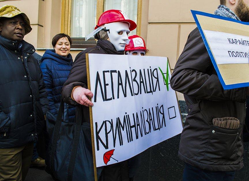 Марш красных зонтиков: как в Киеве митинговали секс-работники (ФОТОРЕПОРТАЖ), фото-2