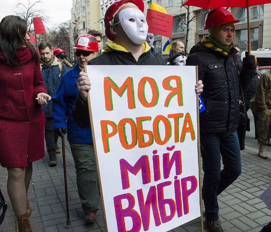 Марш красных зонтиков: как в Киеве митинговали секс-работники (ФОТОРЕПОРТАЖ), фото-17