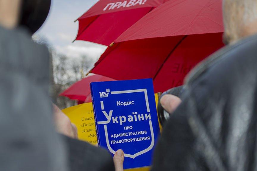 Марш красных зонтиков: как в Киеве митинговали секс-работники (ФОТОРЕПОРТАЖ), фото-4
