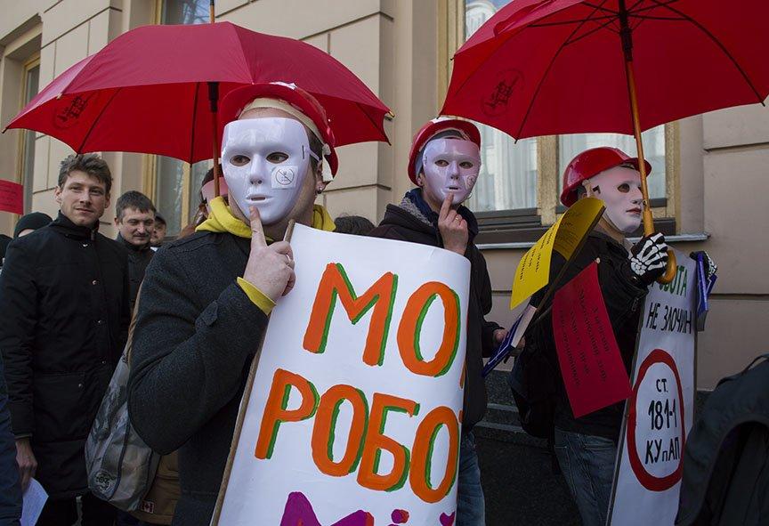 Марш красных зонтиков: как в Киеве митинговали секс-работники (ФОТОРЕПОРТАЖ), фото-1