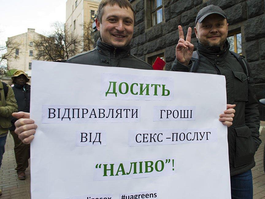 Марш красных зонтиков: как в Киеве митинговали секс-работники (ФОТОРЕПОРТАЖ), фото-3