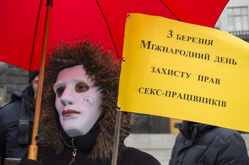 Марш красных зонтиков: как в Киеве митинговали секс-работники (ФОТОРЕПОРТАЖ), фото-6