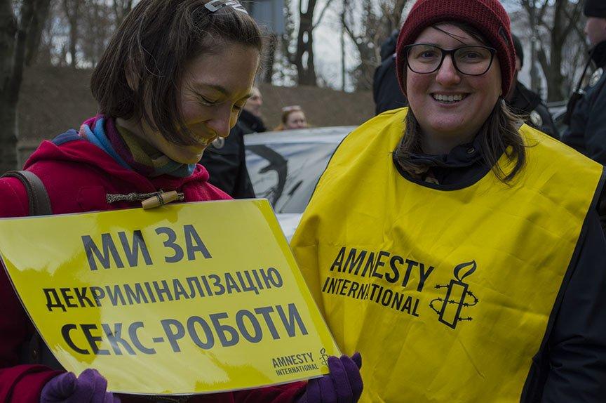 Марш красных зонтиков: как в Киеве митинговали секс-работники (ФОТОРЕПОРТАЖ), фото-9