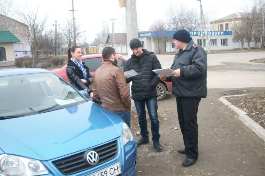 Новомосковск 0569 рейд1