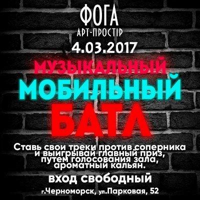 Первые выходные весны в Черноморске: афиша, фото-8