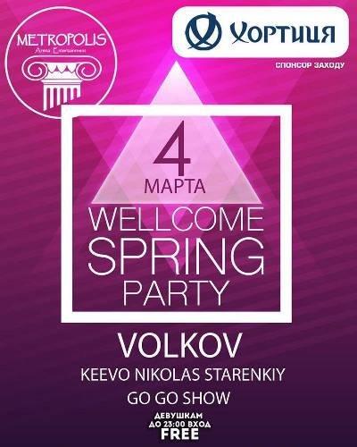 Первые выходные весны в Черноморске: афиша, фото-7