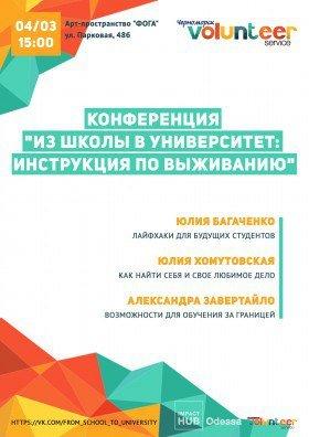 Первые выходные весны в Черноморске: афиша, фото-6