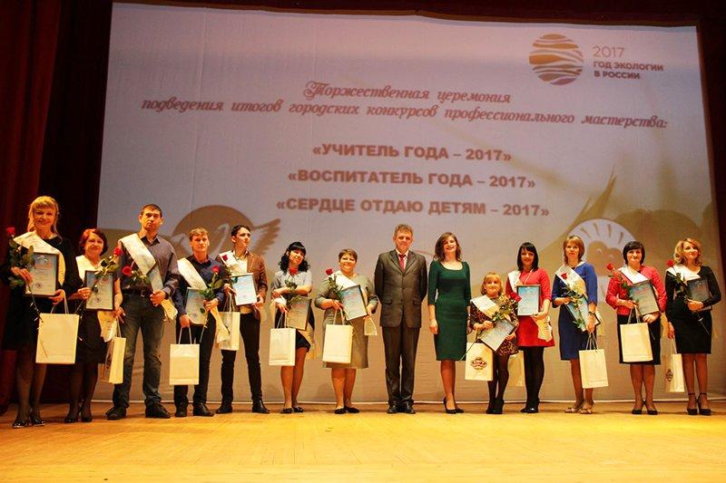 В Белгороде выбрали учителя года, фото-5