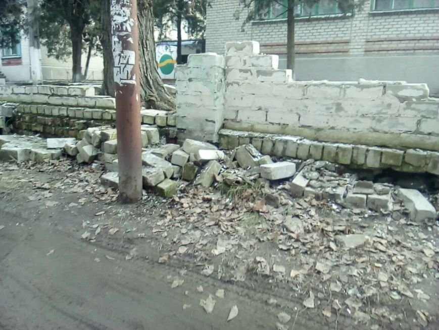 Новомосковск 0569 забор 5