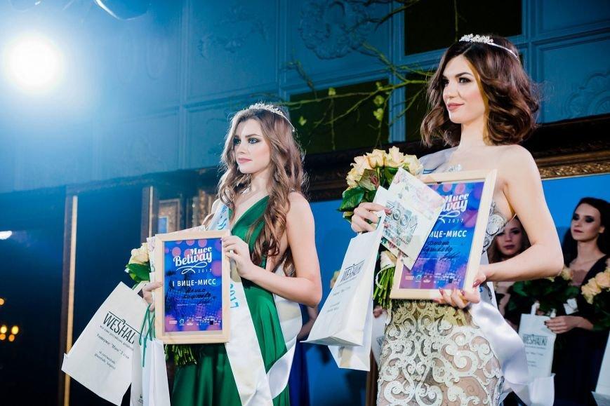 17-летняя Анна Худасова стала «Мисс Belway-2017», фото-1