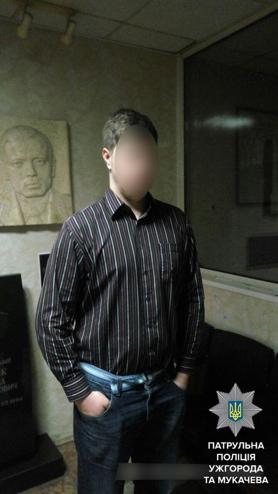 Як ужгородець обкрадав жінок у нічному клубі: фото, фото-1
