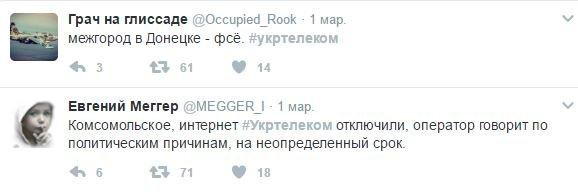 укртелеком_тви