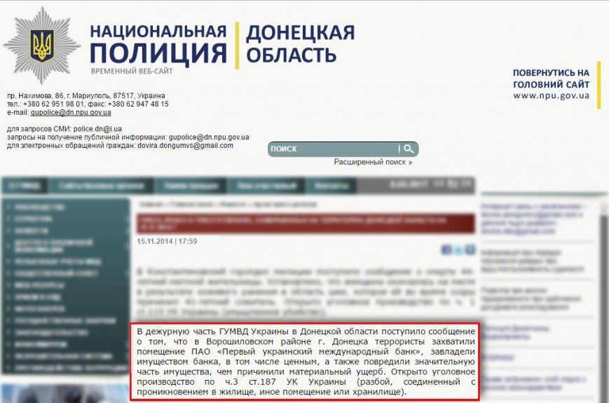 ПУМБ_ГУНП