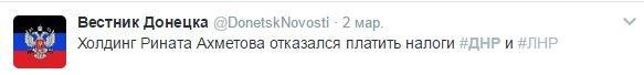 тви_Ахметов