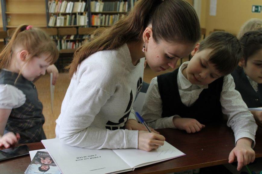 Встреча полевских младшеклассников с поэтом, фото-2