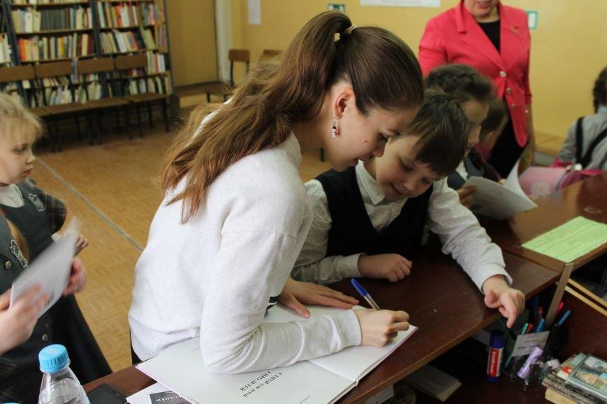 Встреча полевских младшеклассников с поэтом, фото-4