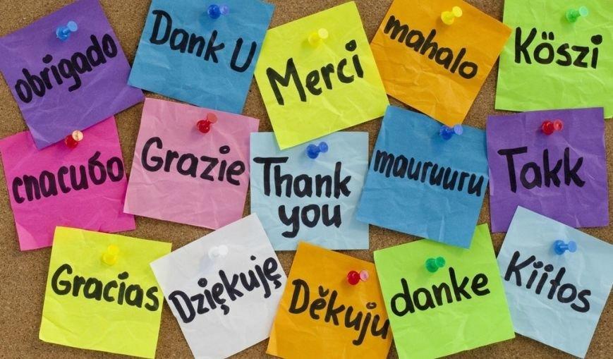 Do you speak...? Как эффективно учить иностранный язык, фото-2