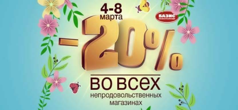 ТОП-5 мест, где в Полоцке и Новополоцке можно купить подарки к 8 Марта, фото-1