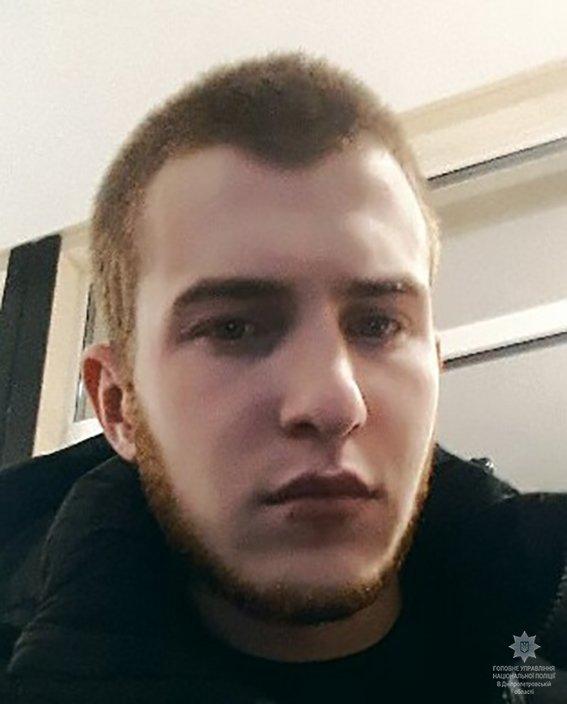 Помогите найти: на Днепропетровщине без вести пропал молодой парень, фото-1
