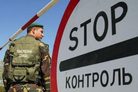 Закарпатська митниця розпочала розслідування за фактом переміщення через кордон наркотиків, фото-1