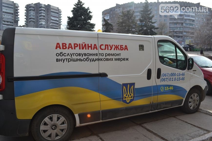 Парком и аварийкой Каменского занимается фирма из Днепра, фото-2