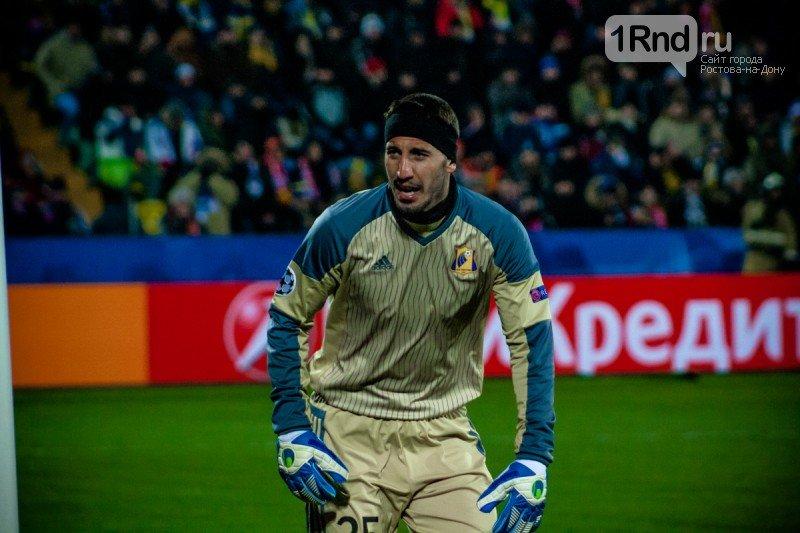 «Ростов» и«Манчестер Юнайтед» сыграли вничью срезультатом 1:1