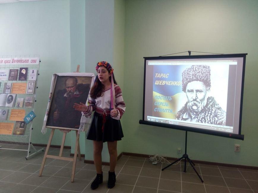 Впервые в стенах Покровской библиотеки прошел конкурс чтецов памяти Шевченко, фото-2