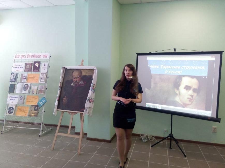 Впервые в стенах Покровской библиотеки прошел конкурс чтецов памяти Шевченко, фото-5