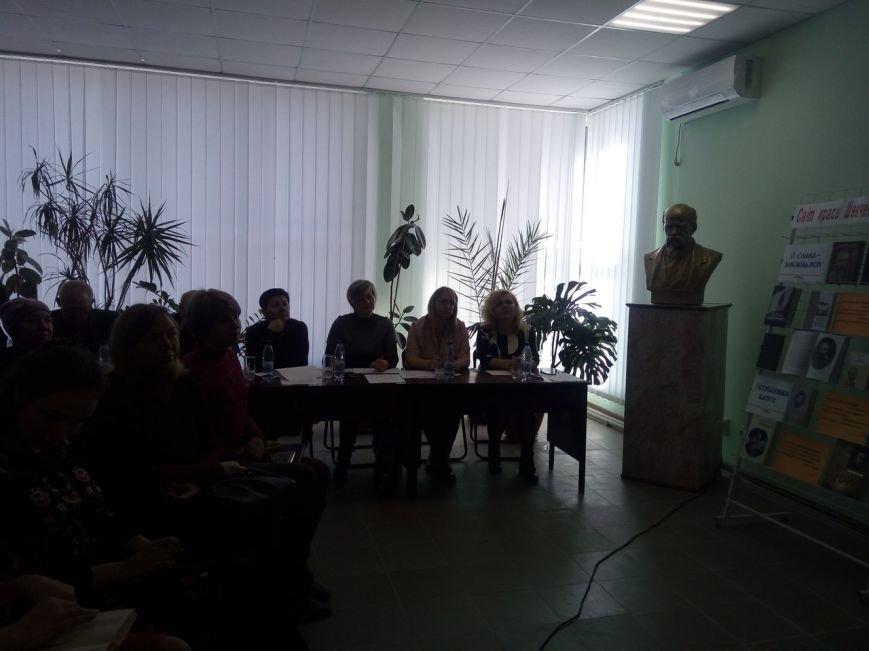 Впервые в стенах Покровской библиотеки прошел конкурс чтецов памяти Шевченко, фото-9