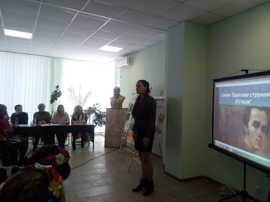 Впервые в стенах Покровской библиотеки прошел конкурс чтецов памяти Шевченко, фото-1