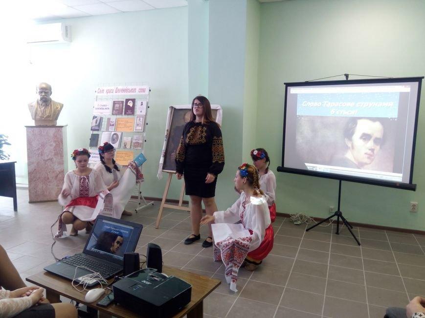 Впервые в стенах Покровской библиотеки прошел конкурс чтецов памяти Шевченко, фото-3